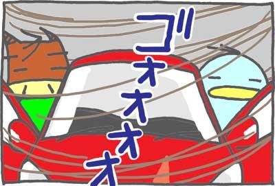 絵日記090328-6