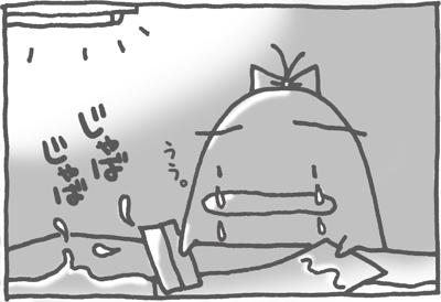 絵日記090405-3