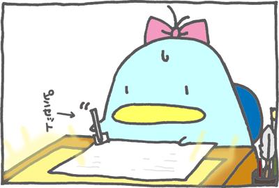 絵日記090405-5