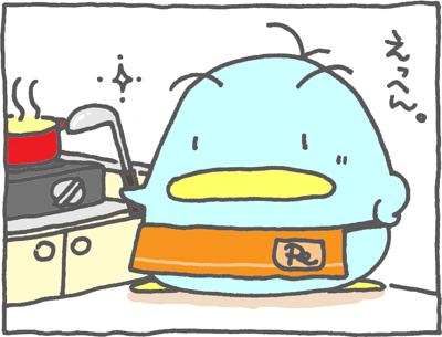 絵日記090412-1