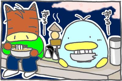 絵日記090419-10