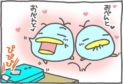 絵日記090419-6