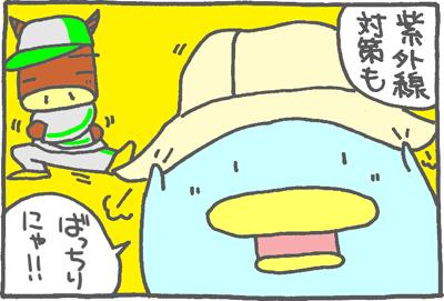 絵日記090510-1