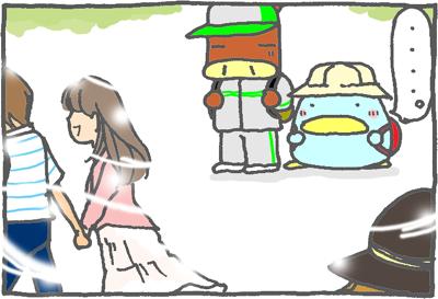 絵日記090510-2