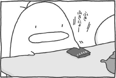 絵日記090521-1