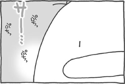 絵日記090521-5