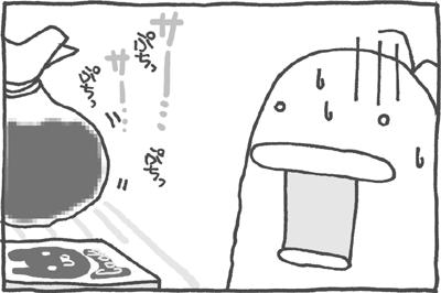 絵日記090521-6