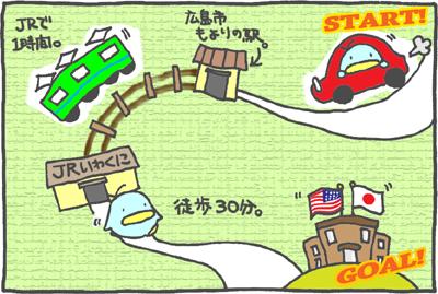 絵日記090602-1