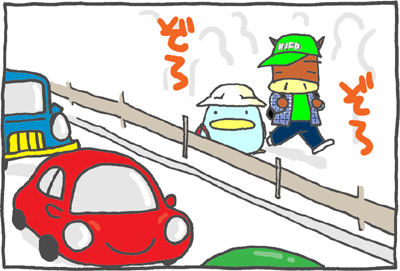 絵日記090602-2