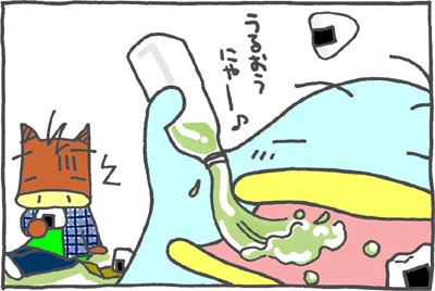 絵日記090602-6