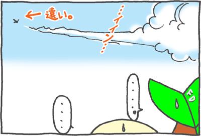 絵日記090602-10