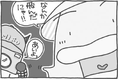 絵日記090614-2