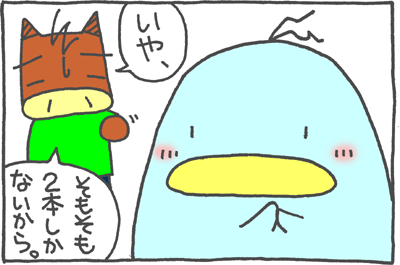 絵日記090627-1