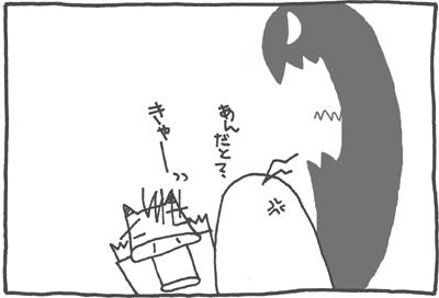 絵日記090627-2