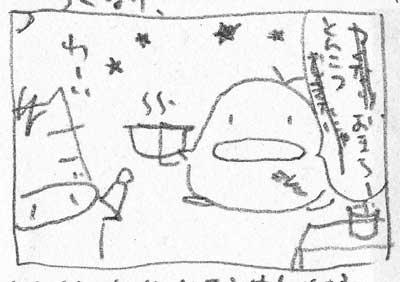 絵日記090702-1
