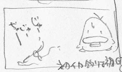 絵日記090702-10
