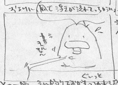 絵日記090702-7