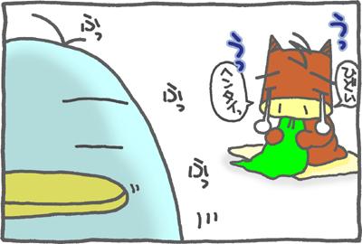 絵日記090711-5