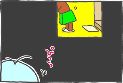 絵日記090711-6