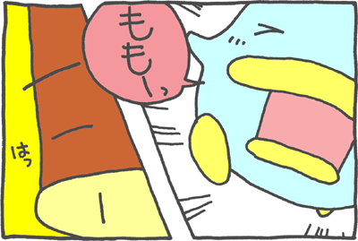 絵日記090711-7