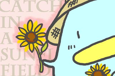 絵日記090717-1