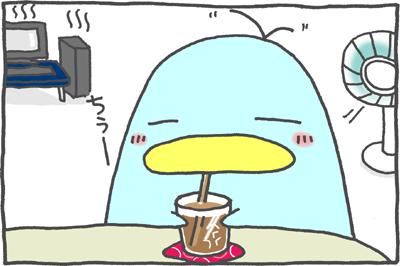 絵日記090719