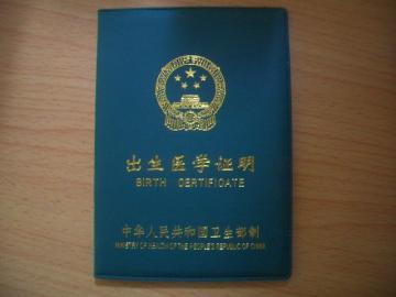 中国生活おもしろ珍道中201-2(2)