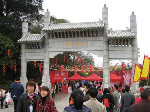 09年3月広州南海神廟3