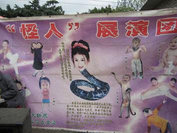 09年3月広州南海神廟2
