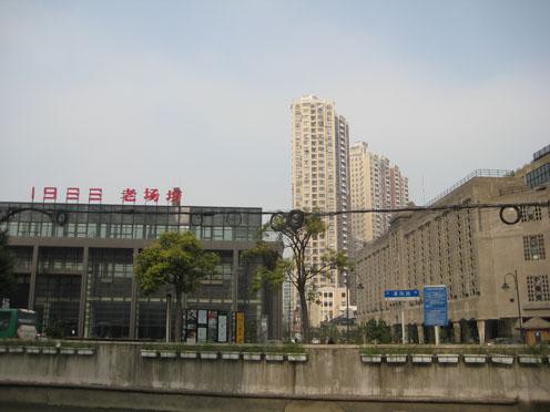 09年11月上海027_1933#