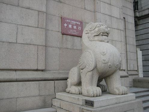 上海中山東路2#