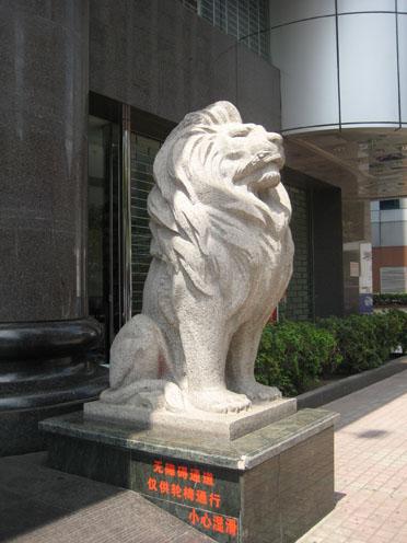 広州五羊新城#