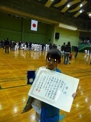 チロ敢闘賞