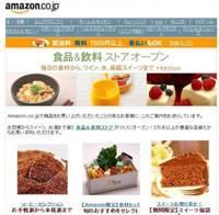 amazonfoods