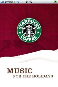 musicforholidays