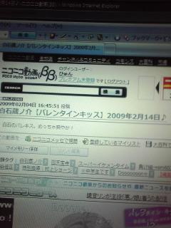 20090207020322