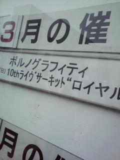 20090328141251