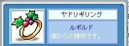 newかぽりん