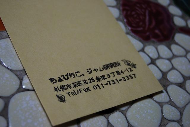 001_20091007170343.jpg