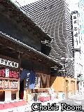 駒形 どぜう 浅草本店