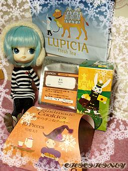 ルピシア~☆