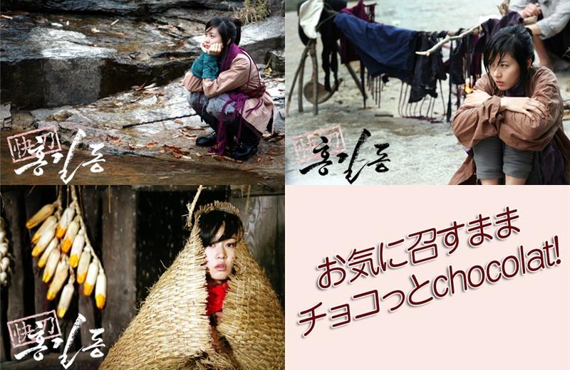 20080118yuri.jpg