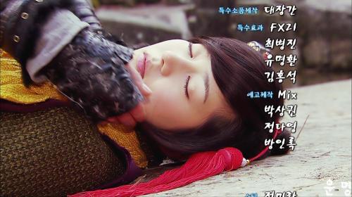 0118_14ステ00コミ_File_KBS_D-2_7