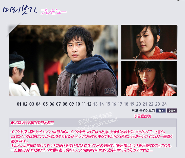 2-01プレビュー第12話