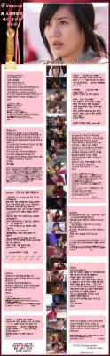 message20080424-ss.jpg
