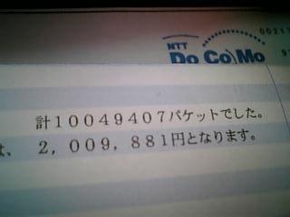 070925_000641_ed.jpg