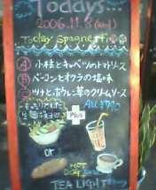 20061108_1313_000.jpg