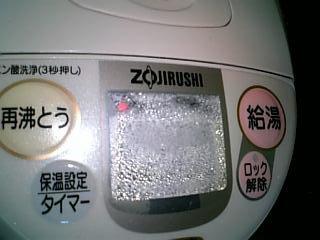 20080104180420