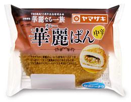 karei_pan.jpg