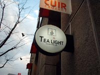 tealight2.jpg